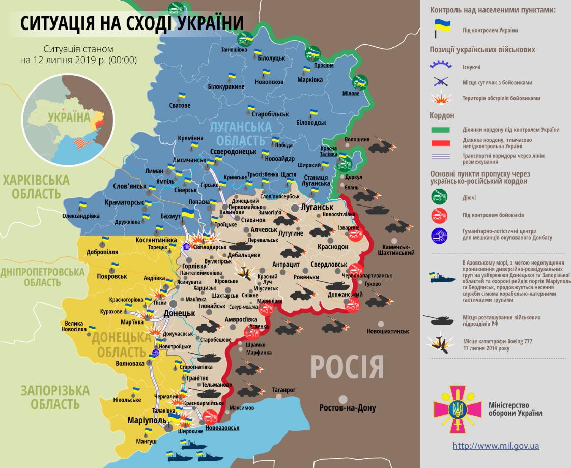 Карта ООС, 12 липня. Джерело - Міністерство оборони України