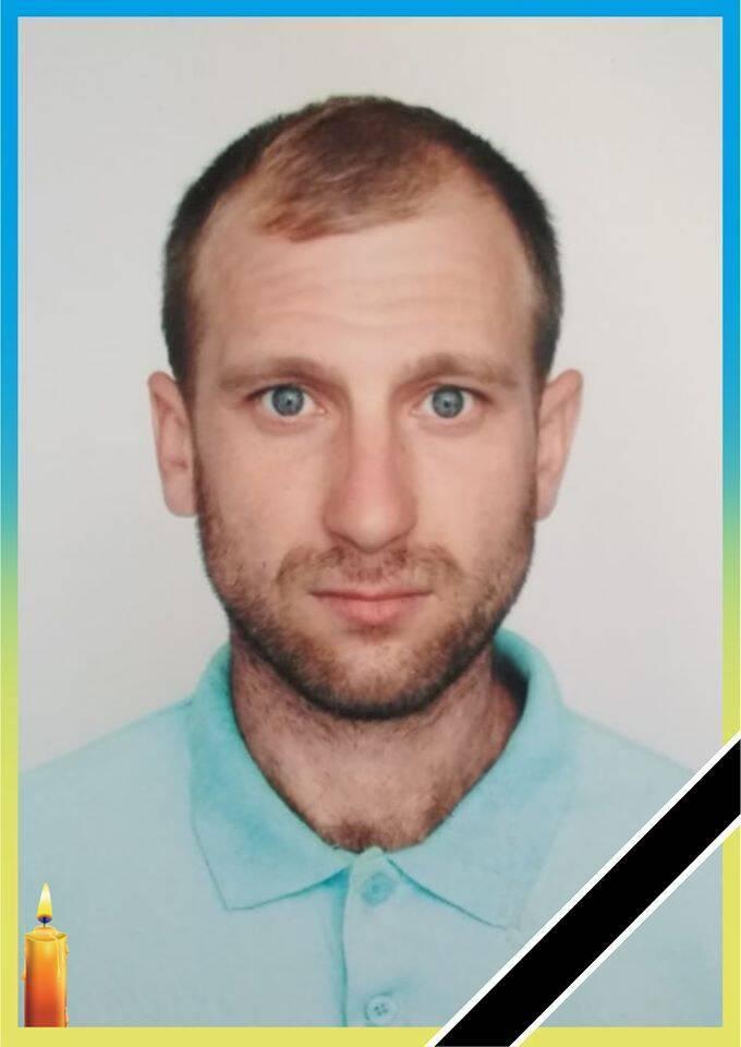 На Донбассе во время вражеского обстрела погиб Евгений Чумаченко