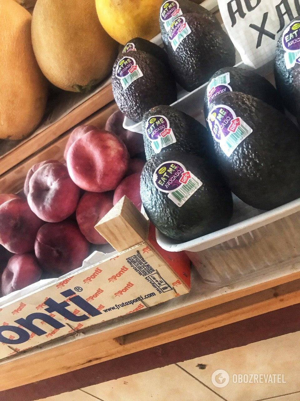 Овочі та фрукти повинні пройти лабораторне дослідження