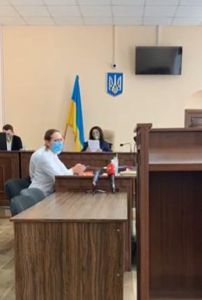 Суд над Кузьменко