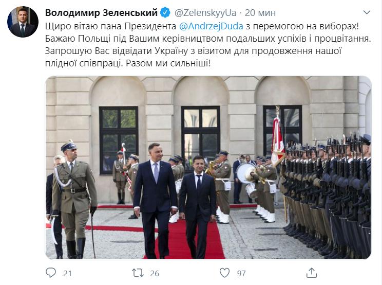 Дуда выиграл президентские выборы в Польше: его уже поздравил Зеленский