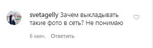 Подруга Началовой устроила фотосессию на могиле певицы и разозлила сеть