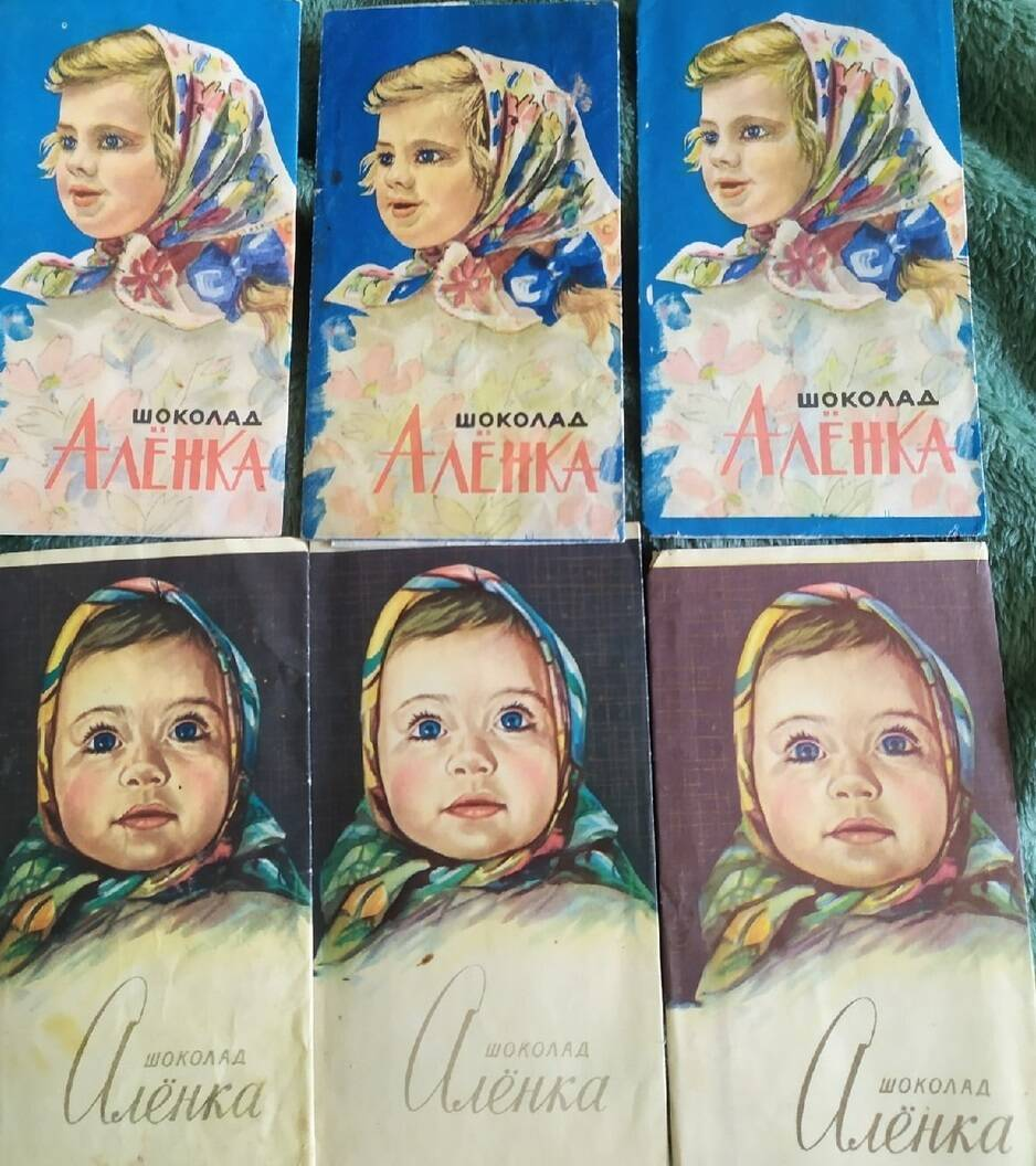 """Шоколад """"Аленка"""" в СССР"""