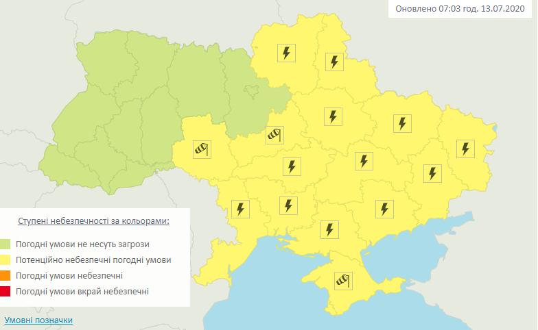 Штормовое предупреждение в Украине – ожидается сильный ветер и град