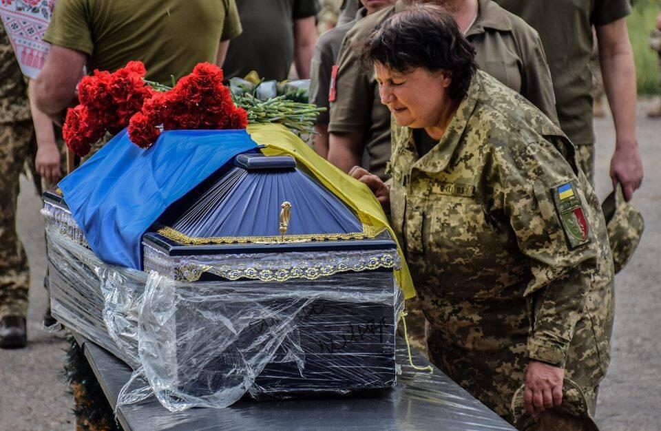 Прощання з Героєм України