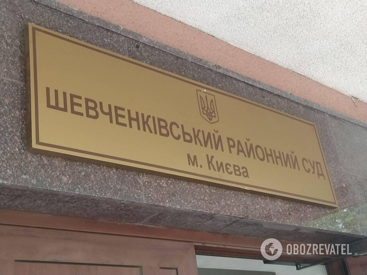 Суд арестовал подозреваемого в совершении ДТП в Киеве с четырьмя погибшими Желепу. Суд