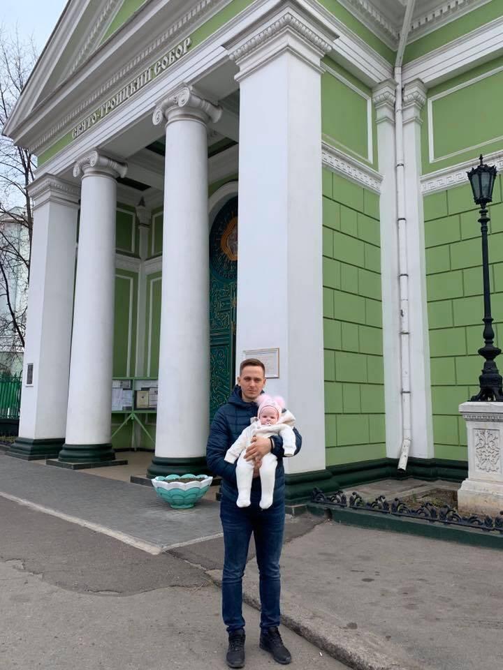 Тато Олег із Євою