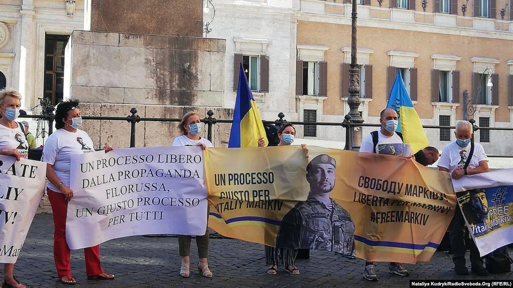 В Италии провели митинг в поддержку Виталия Маркива