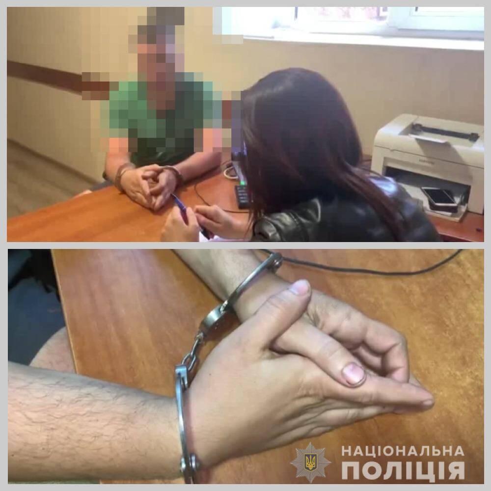 В Одесі чоловік згвалтував дівчину