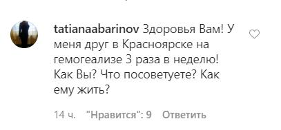 Фото больного Расторгуева напугало сеть: как изменился любимый певец Путина