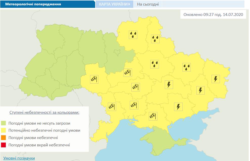 В Украине объявили штормовое предупреждение: какие регионы в опасности