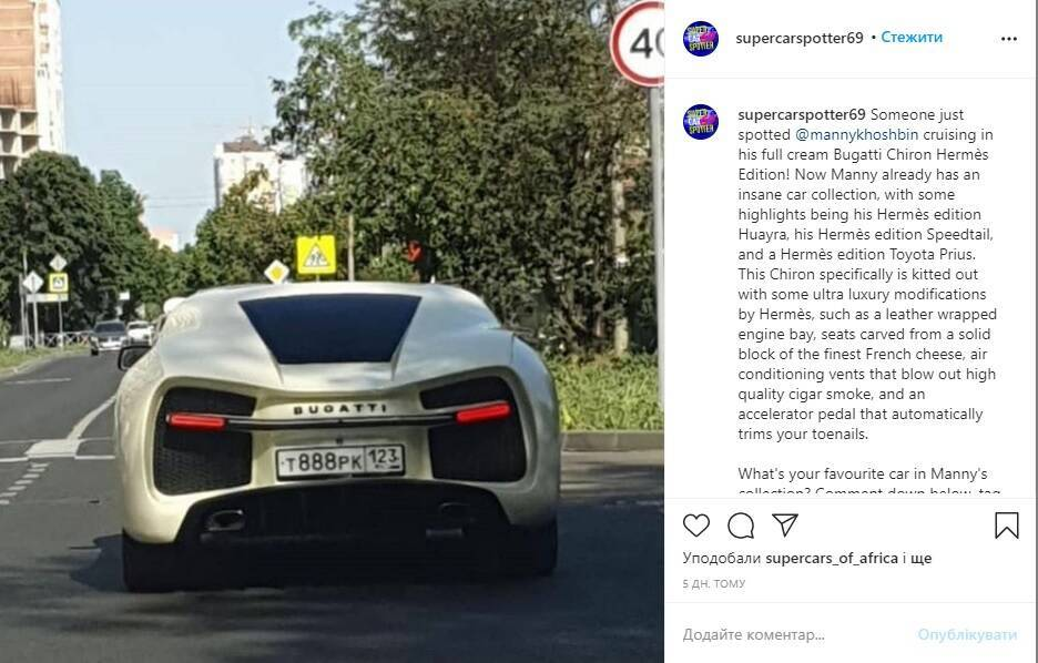 Копия Bugatti Chiron.