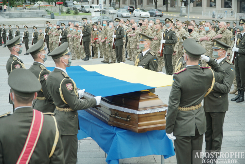 Прощання з Матвіївим у Києві