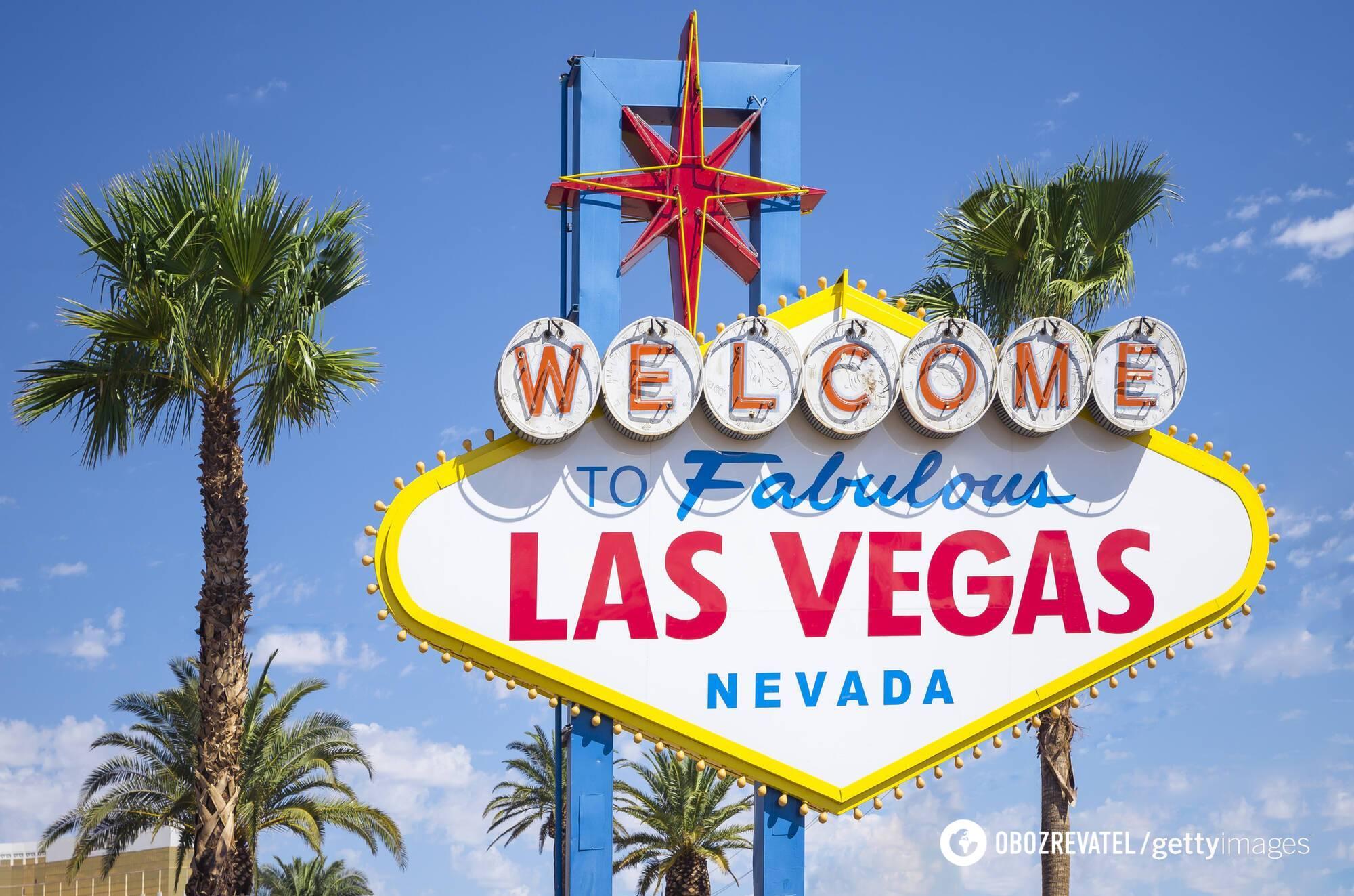 В год казино Лас-Вегаса получают до 14 млрд долларов