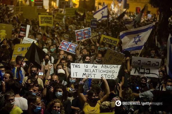 Люди вийшли на вулиці Єрусалима