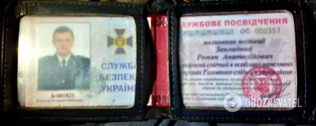 Роман Закладний був старшим слідчим з особливо важливих справ у ГСУ СБУ. У вересні мало виповнитися 42 роки