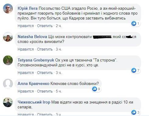 Украинцы возмущены запоздалой реакцией Зеленского на расстрел военных