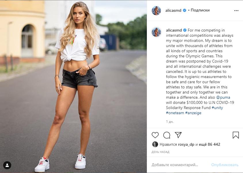Аліса Шмідт закликала дотримуватися гігієни