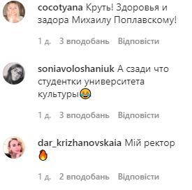 """Потап """"взорвал"""" сеть роликом с танцами Поплавского"""