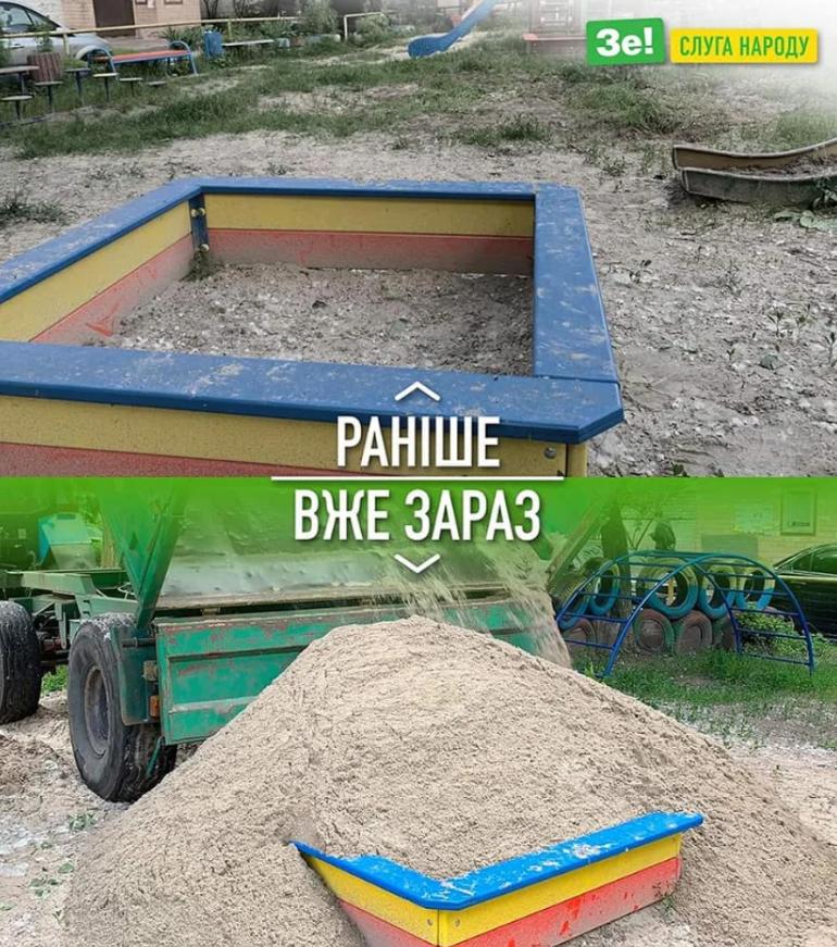 Тищенко Николай - Округ 219/Facebook