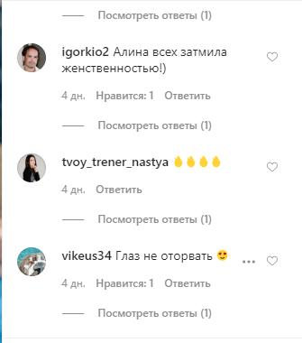 """Дружина футболіста """"Динамо"""" показала себе у відвертому купальнику"""