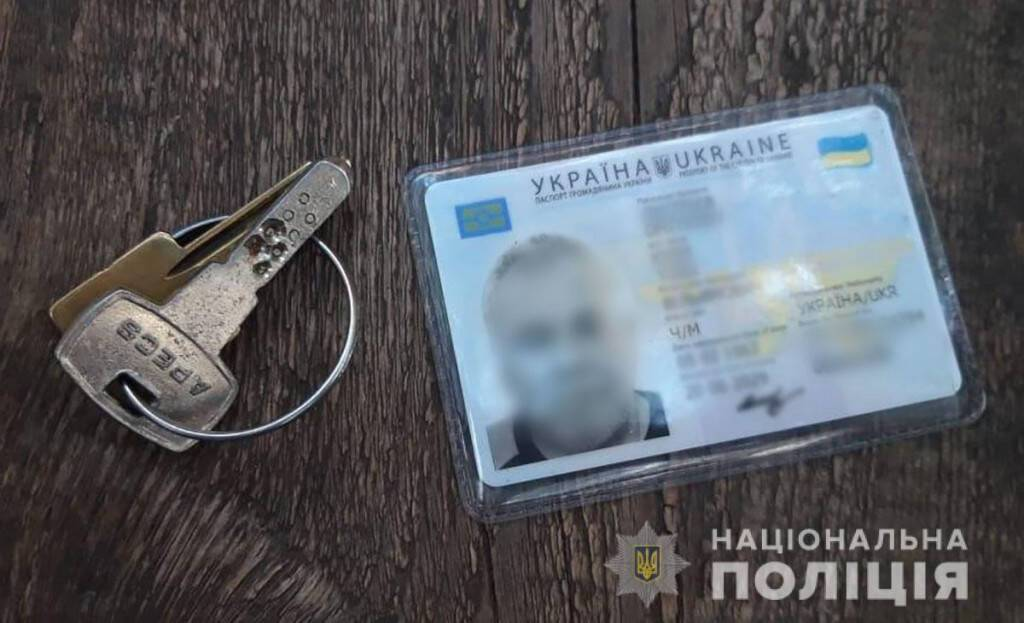 Кілер надав як доказ виконання завдання паспорт потерпілого і ключі від квартири