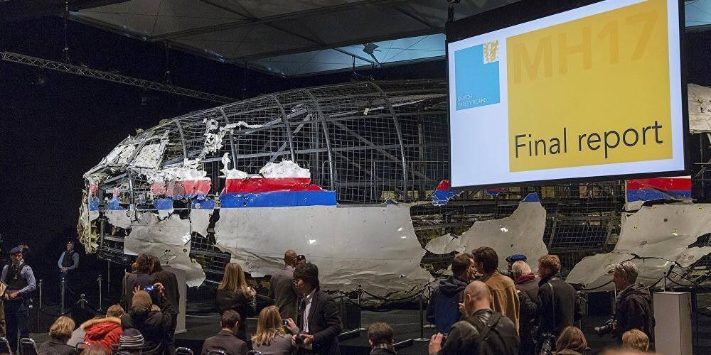 Останки сбитого в небе над Донбассом 17 июля 2014 года пассажирского самолета