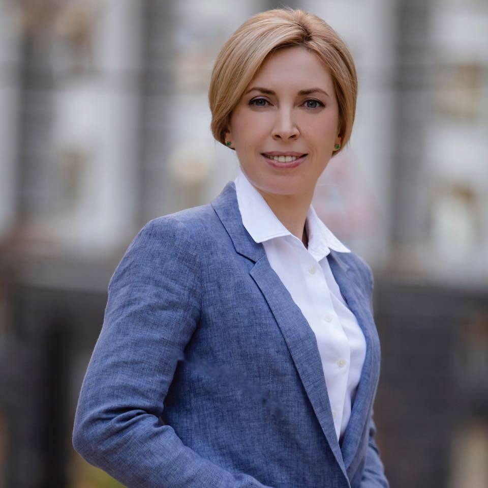 Ирина Верещук. Фото - фейсбук нардепа
