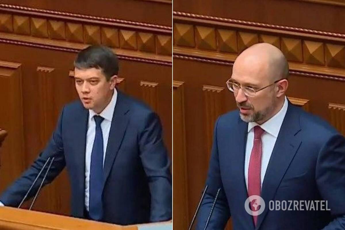Выступление Разумкова и Шмыгаля на заседании ВРУ