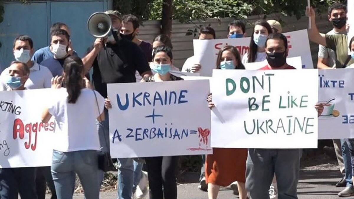 Под посольство Украины в Ереване вышли с акцией протеста