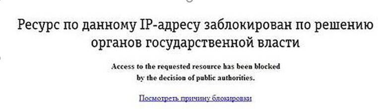 """Монополия на свободу слова: ФСБ решила устроить """"террор"""" в Украине"""