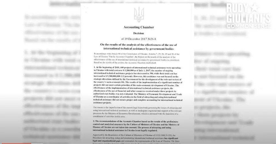 Документ Рахункової палати України від 2017 року.