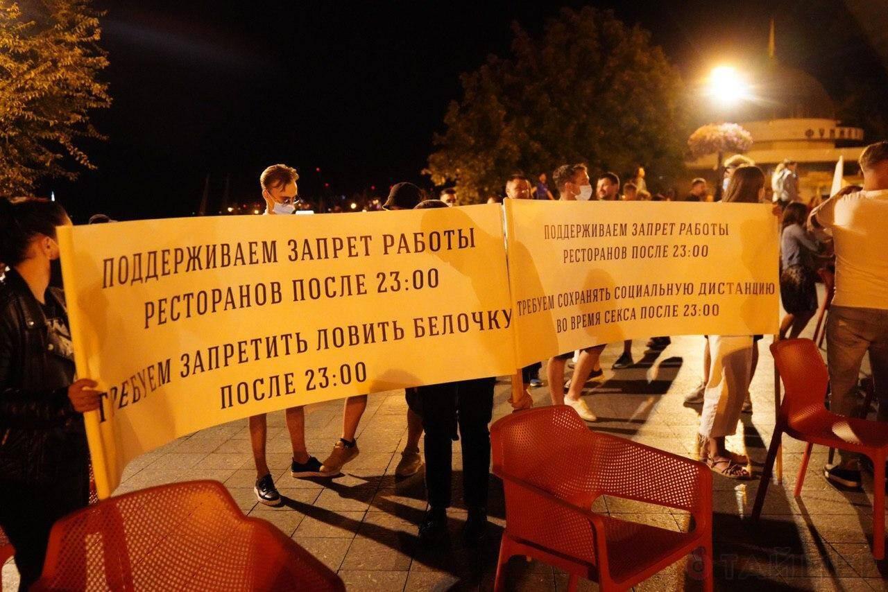 В Одессе прошел митинг из-за ужесточения карантина