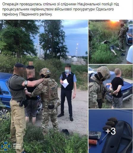 """В Одессе СБУ задержала двух полицейских, которых уличили в """"крышевании"""" проституции"""