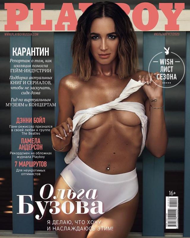 Бузова роздяглася для Playboy
