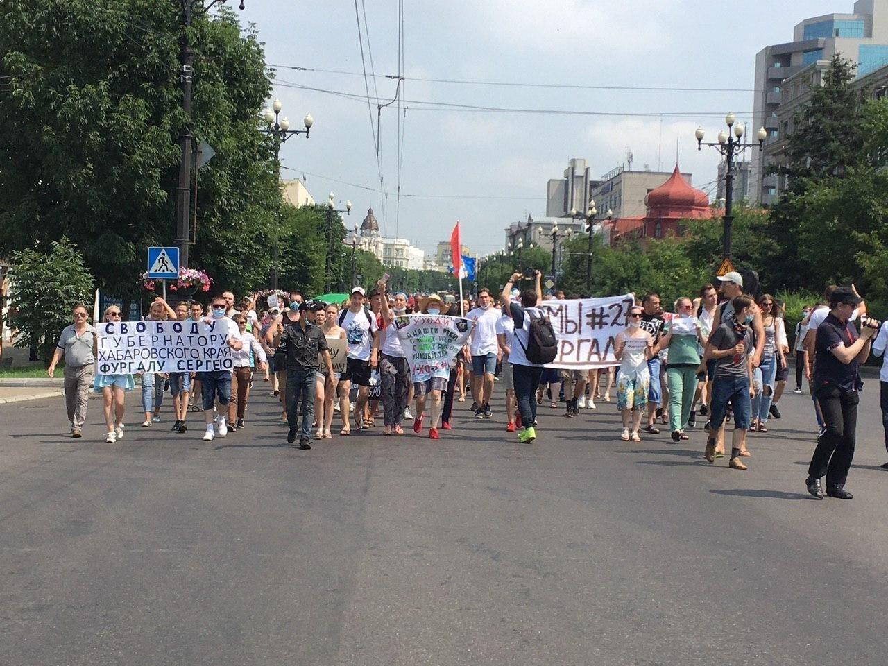 У Хабаровську протестують проти арешту губернатора Сергія Фургала