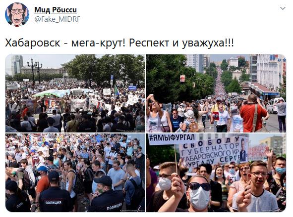 Учасники акції зробили коло центральними вулицями Хабаровська