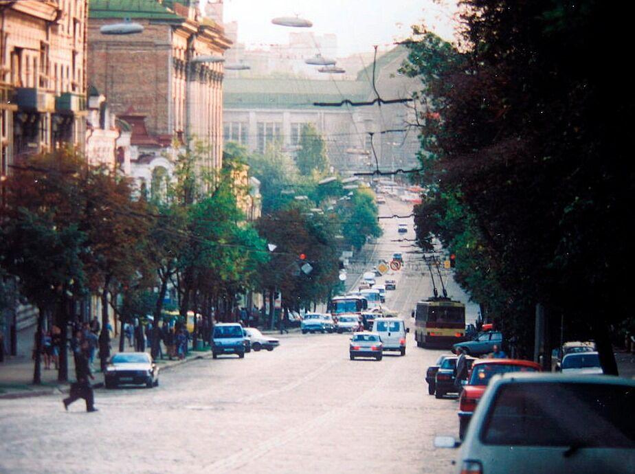 Улица Симона Петлюры в Киеве 26 лет назад