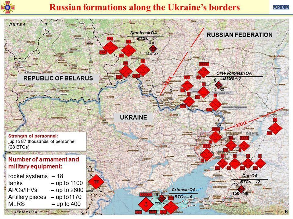 Россия создала три группирования на границе с Украиной