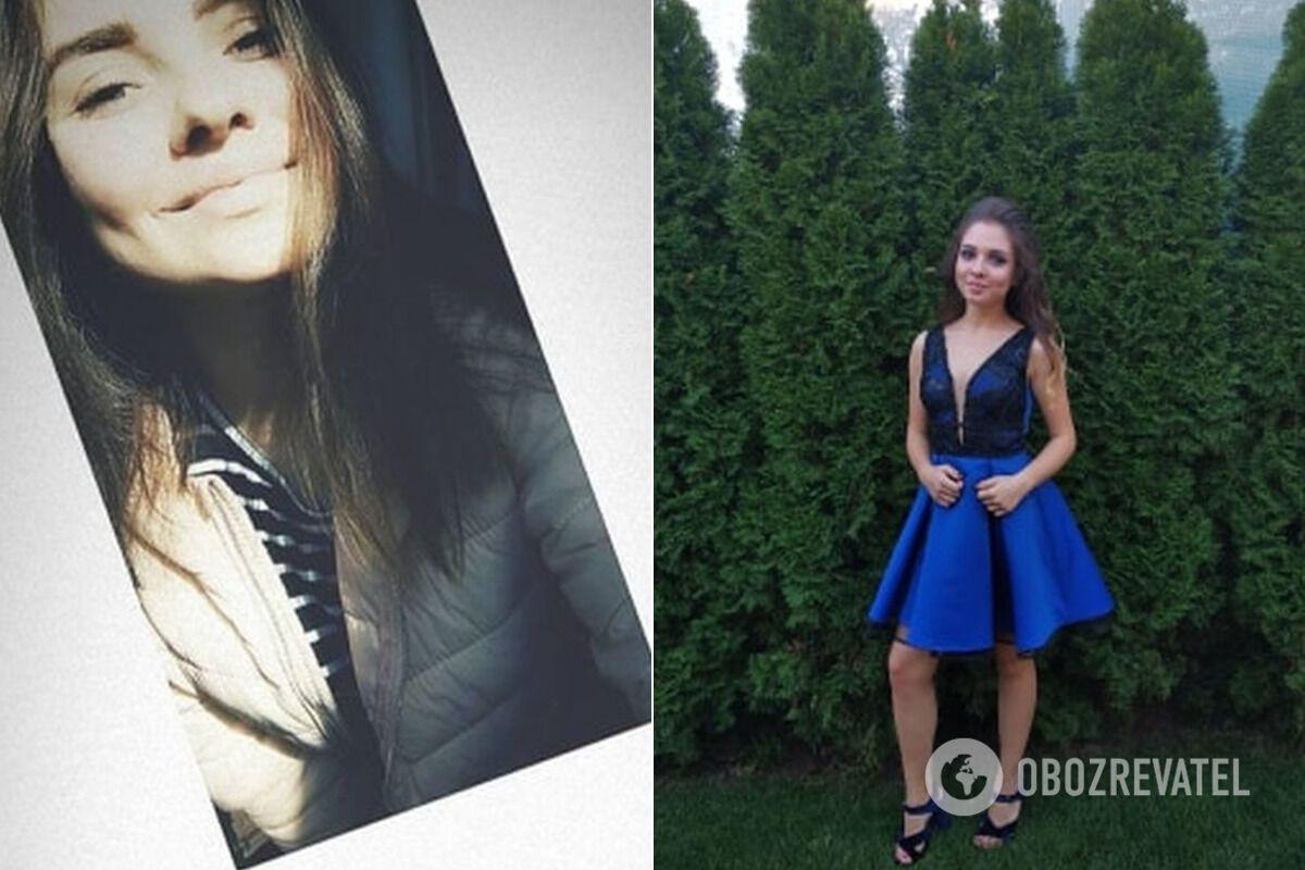 Катя Пьяночкина погибла во время пожара в Одесском колледже 4 декабря 2019 года