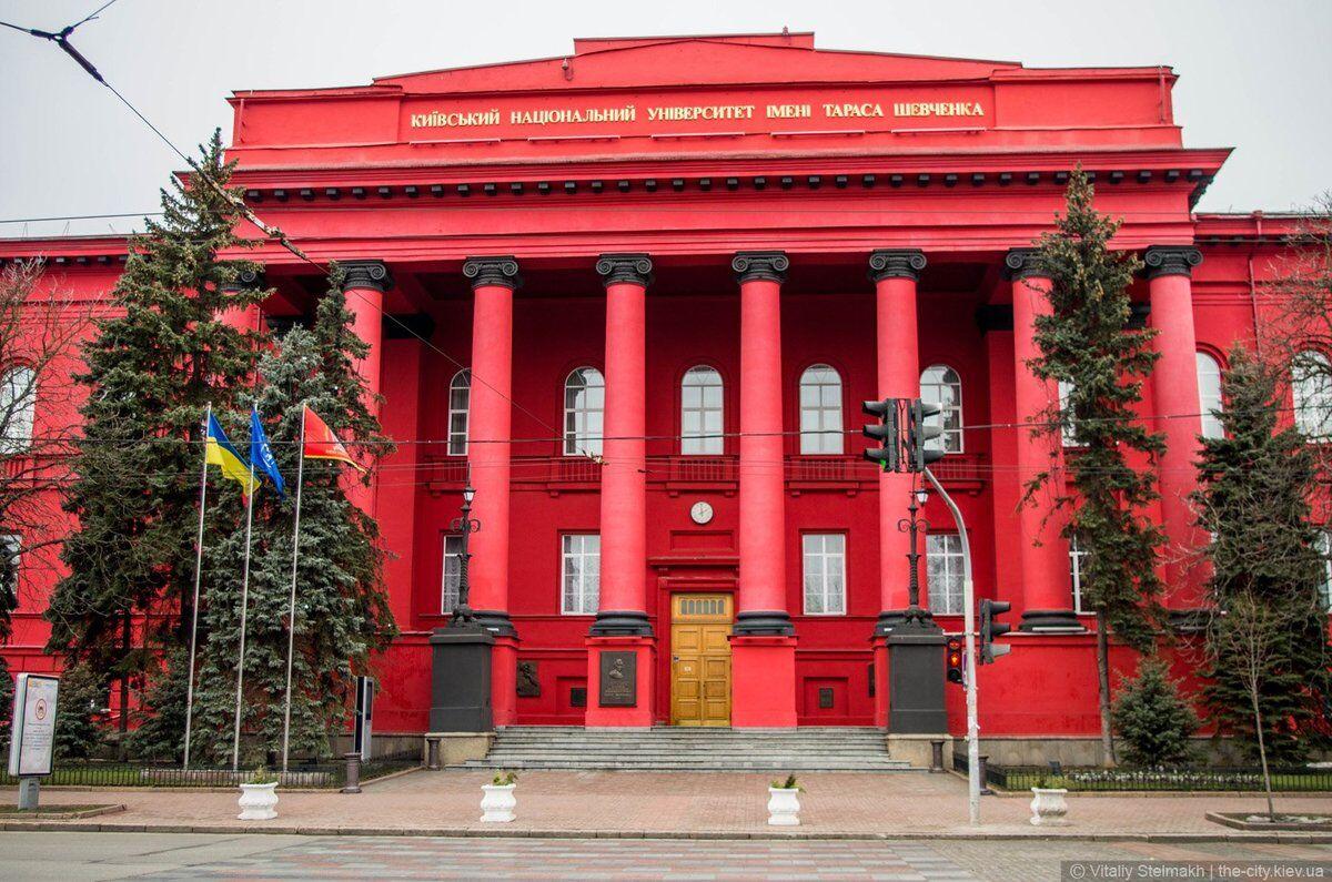 Київський національний університет імені Шевченка