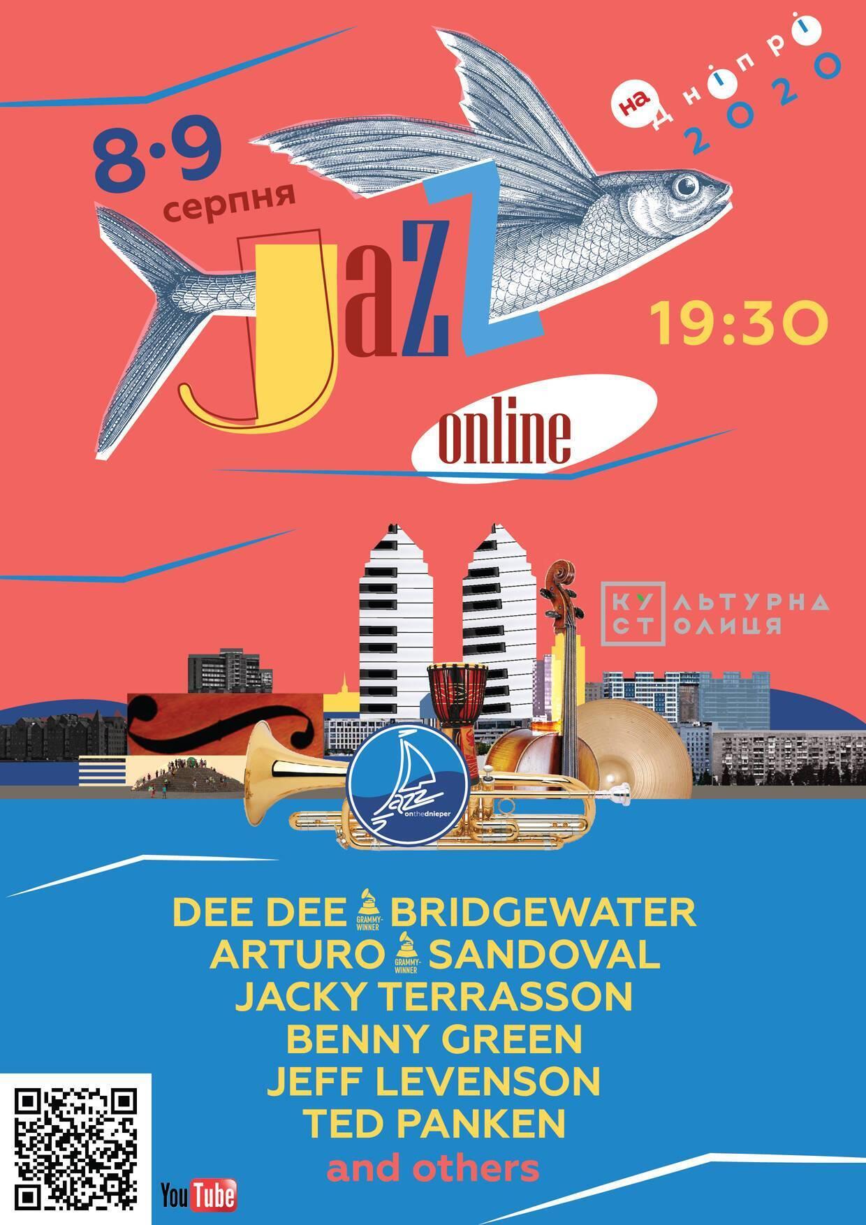 "Международный фестиваль ""Джаз на Днепре-New Story"" проведут в онлайн и офлайн форматах"