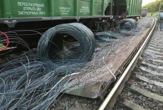 На Дніпропетровщині аварія з поїздом заблокувала залізницю