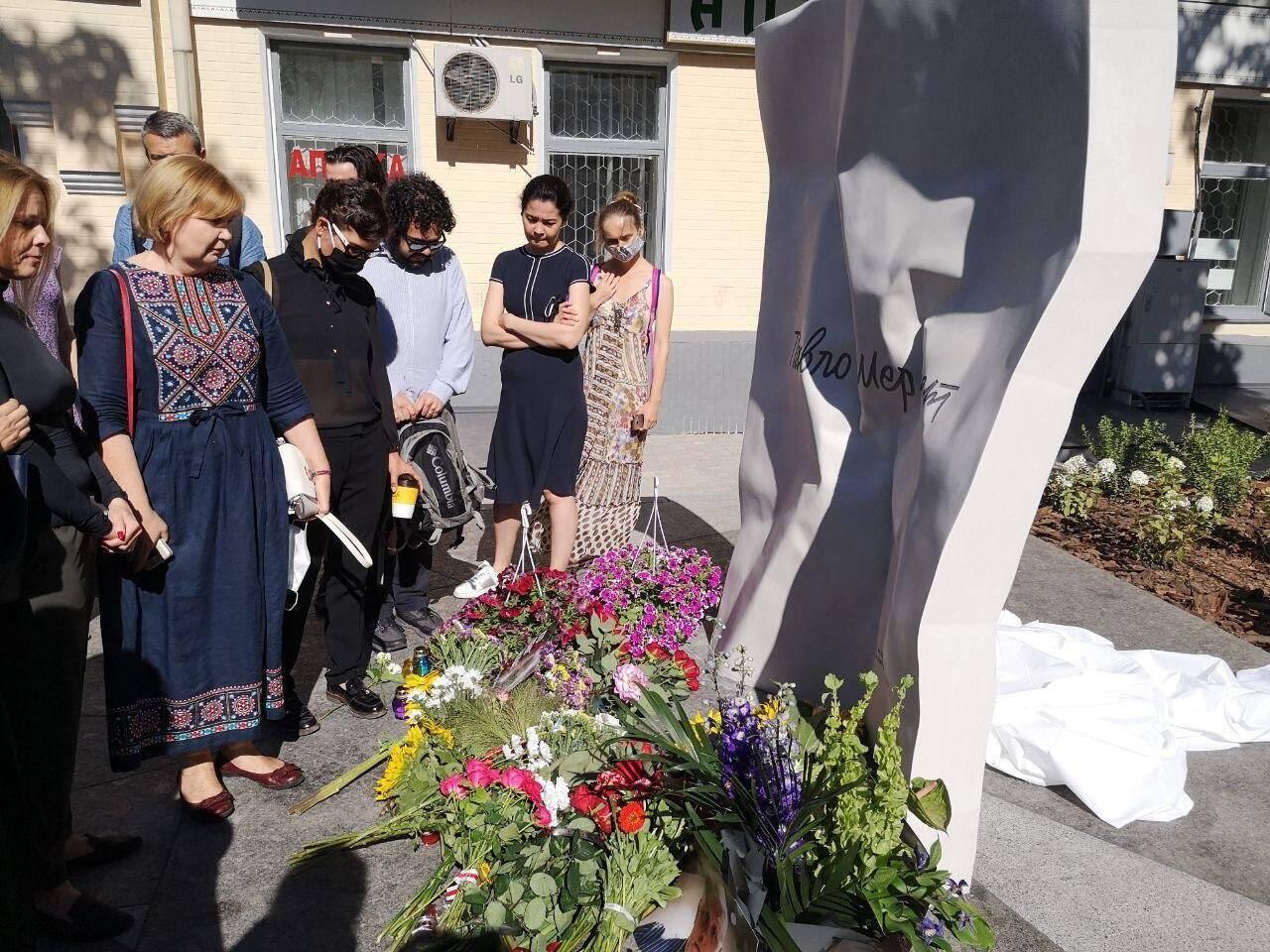 Акция в четвертую годовщину убийства Шеремета