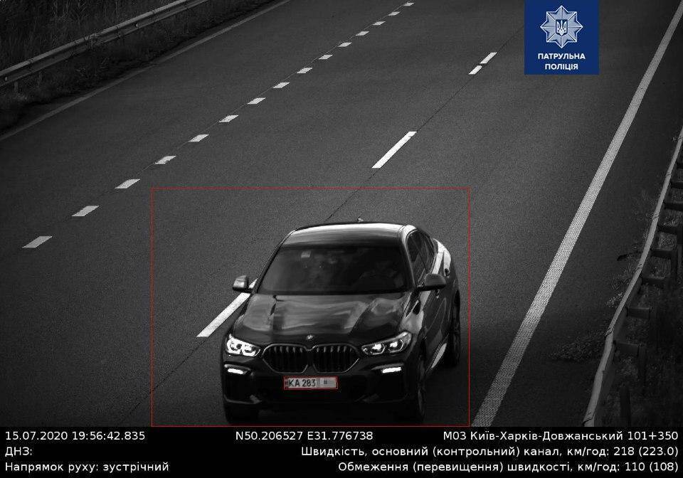 Фото - patrol.police.gov.ua