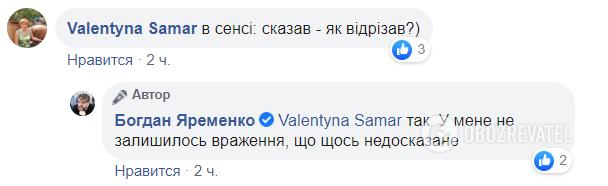 Зеленский озвучил свою позицию по подаче воды в Крым