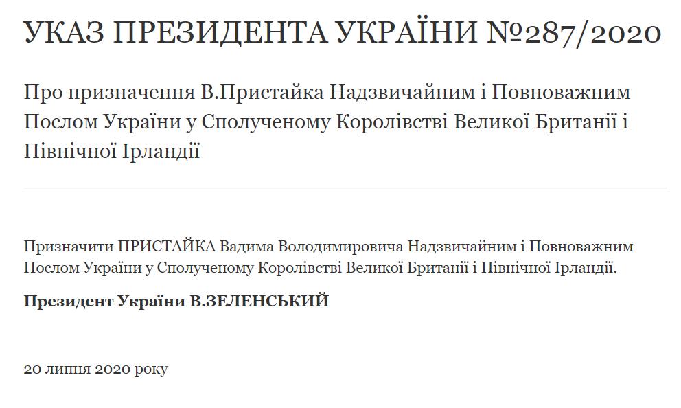 Зеленський вибрав країни для Пристайка та Єльченка: де працюватимуть дипломати