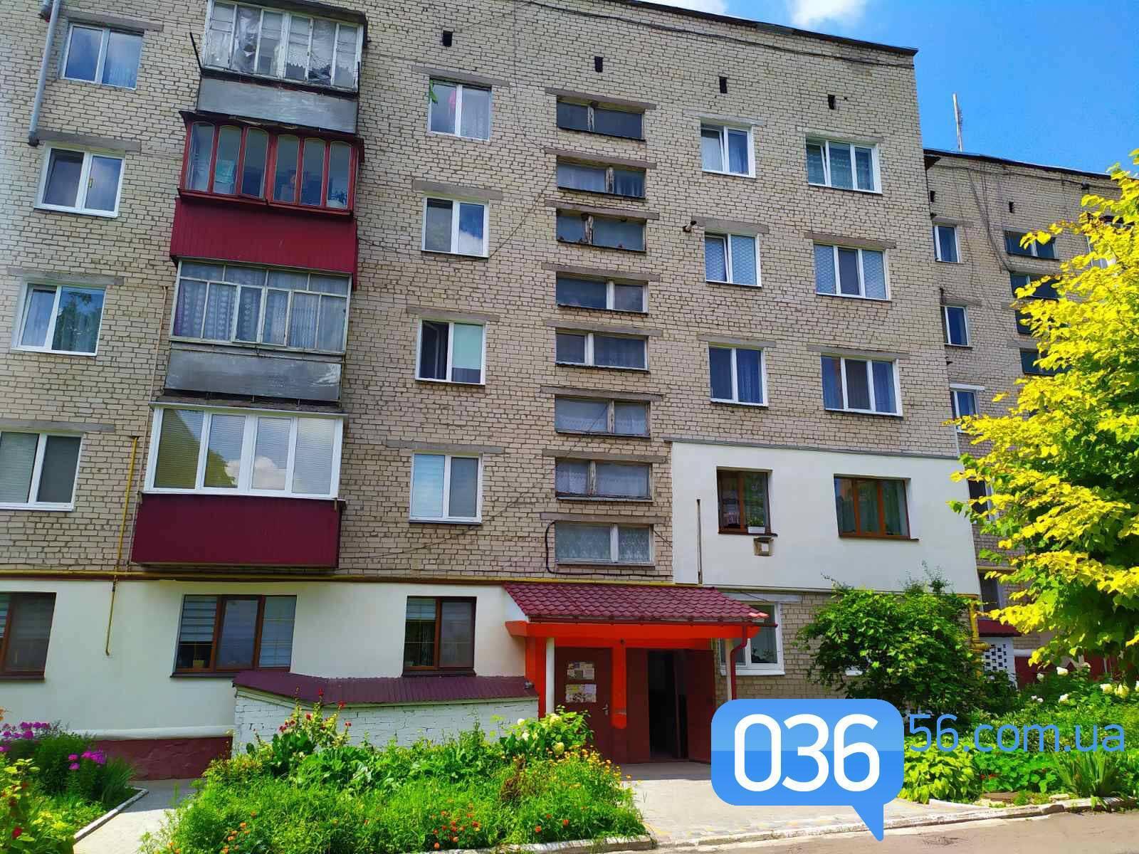 Дом в Дубно, где живет Максим Кривош