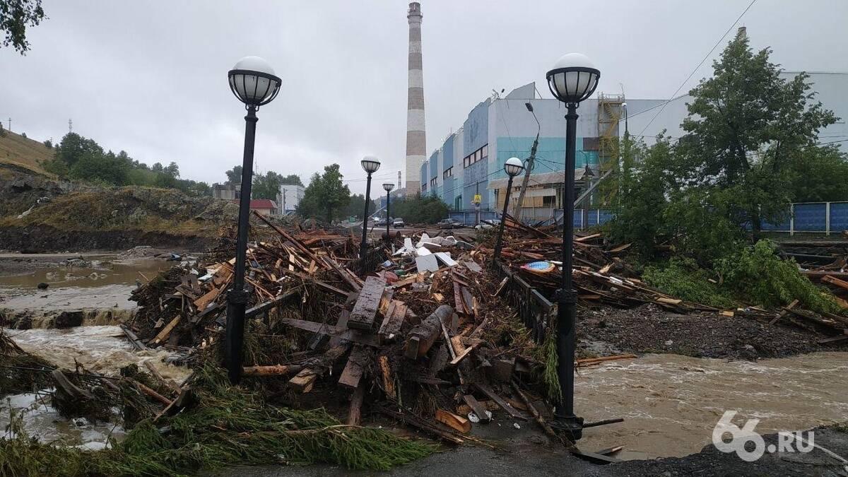 Потоп в городе Нижние Серги, РФ