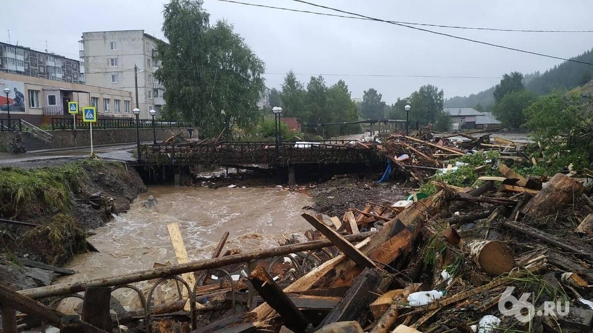 Водой снесло мост